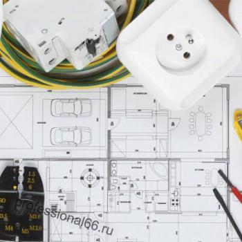 Замена электрики в квартире под ключ цена 0 5